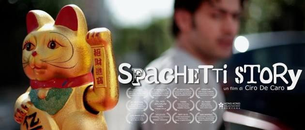 Immagine dalla pagina facebook del film.